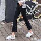韓版夏季薄款高腰九分微喇叭闊腿褲修身彈力顯瘦牛仔褲女9分秋季 FX429 【科炫3c】