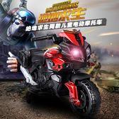 兒童電動摩托車寶寶三輪車超大嬰兒遙控童車男女小孩玩具車可坐人zg