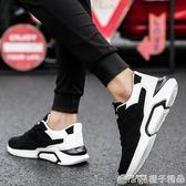 鞋子男潮鞋2019春夏季新款男士透氣跑步鞋韓版潮流板鞋學生帆布鞋      橙子精品