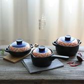晨曦藍蘊日式耐高溫手繪陶瓷奶鍋煲湯鍋煲仔飯砂鍋石鍋燉鍋GJ-2