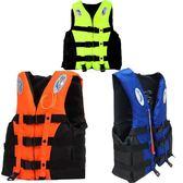 救生衣 專業加厚成人兒童游泳浮力背心便攜浮潛釣魚服船用漂流馬甲  居優佳品igo