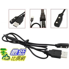 [104美國直購] 充電電纜 智能手錶 USB Charging Cable for Pebble Smart Watch