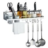 廚房置物架壁掛式收納刀架掛件廚具
