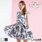 LIYO理優MIT印花V領洋裝626039