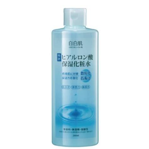 自白肌玻尿酸濃密保濕化妝水(290ml/瓶)有效期限2019.07.28