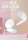 鏡子led化妝鏡帶燈臺式補光智能宿舍大號充電便攜學生書桌面梳妝鏡子- 小山好物