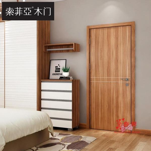 木門 壓木門臥室門家用防盜門室內門實木復合定製免漆平開NNM-D73T 4色
