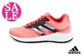adidas aero bounce j 慢跑鞋 成人女款 透氣運動鞋 P9301#橘色◆OSOME奧森鞋業 零碼出清