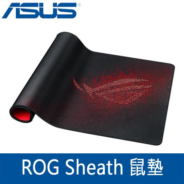 【免運費】ASUS 華碩 ROG Sheath 電競 鼠墊 / ROG SHEATH
