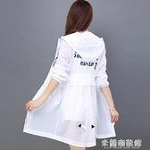 防曬外套 防曬衣女夏季新款韓版顯瘦中長款風衣防紫外線開衫外套學生防曬服 快速出貨