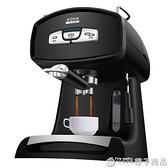 EUPA/燦坤 TSK-1826B4意式咖啡機家用商用全半自動蒸汽式煮奶茶機  (橙子精品)