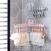 摺疊衣架家用壁掛衣架旅行便攜摺疊晾衣架衣帽架塑料 衣服架子掛衣架至簡元素