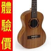 烏克麗麗ukulele-21吋桃花心木合板四弦琴樂器3款69x1【時尚巴黎】
