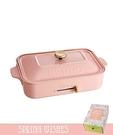 【日本代購】BUNO 小型電烤盤 BOE...