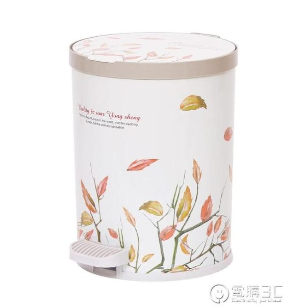 垃圾桶緩降靜音垃圾桶家用腳踩腳踏式廚房衛生間帶蓋子的廁所浴室有蓋筒 電購3C