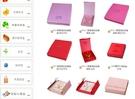 首飾盒-飛旗0彌月結婚禮訂婚嫁娶聘金飾品用品小物禮物禮品批發訂做生產製造代工加工廠商公司2