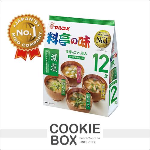 日本 Marukome 料亭之味 元氣 味噌湯 (減鹽) 201g 海帶芽 青蔥 油豆腐 日式 料理 熱湯 *餅乾盒子*