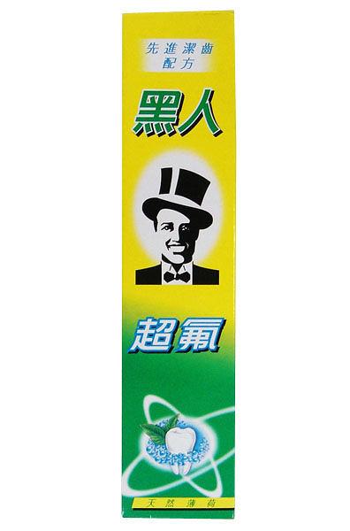 【殺低下殺】黑人超氟牙膏175gX2條