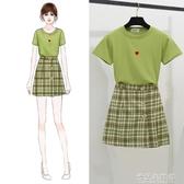 短裙兩件套 夏裝新款芥末綠套裝法式復古上衣個性半身裙a字裙短裙兩件套 米蘭潮鞋館