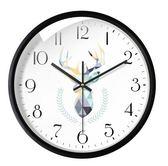 掛鐘 客廳鐘錶現代簡約大氣 個性創意時尚超靜音臥室時鐘潮流   俏女孩
