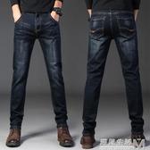 春夏季男士彈力牛仔褲男修身直筒休閒大碼寬鬆黑色夏天薄款長褲男 遇見生活