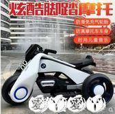 兒童摩托車 兒童電動摩托車小孩三輪車玩具汽車男女寶寶可坐人 【全館9折】