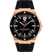Scuderia Ferrari 法拉利 奔馳再勝手錶-42mm 0830553