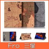 三星 Tab s7 T870 Tab s7 plus T970 地圖平板套 平板皮套 插卡 支架 平板保護套