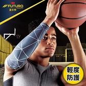 3M護多樂運動護具(運動機能壓縮肘套,L/XL)1入