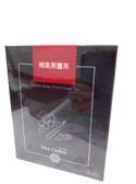 Vita Codes~補氣黑薑茶26公克×5包/盒
