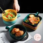 居家家北歐陶瓷烤盤子帶手柄烤箱烘焙烤盤子【大碼百分百】