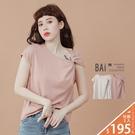 VOL023  不對稱設計款式  超彈力舒適感棉質料  韓系粉、迷人杏灰~2色