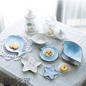 店長推薦▶家用地中海創意日式可愛碗盤碗碟早餐陶瓷餐具組合2人套裝
