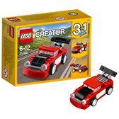 樂高創意百變系列31055紅色小跑車 LEGO Creator 積木玩具【潮男街】