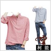 襯衫【7874】新款韓版修身長袖襯衫時尚條紋襯衫