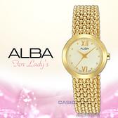 ALBA 亞柏 手錶專賣店 AH8288X1 女錶 石英錶 金色不鏽鋼 日期顯示 防水30米