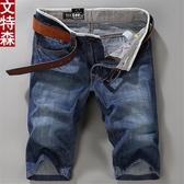 牛仔短褲 夏季薄款直筒寬鬆青少年休閒五分褲中褲 免運