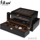 歐式實木質手錶收納盒整理盒手串腕錶手錬收藏盒子禮品首飾展示箱『蜜桃時尚』