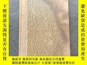 二手書博民逛書店23)【僅見】1927年罕見外文版《兩個世界雜誌》--曾被日佔中