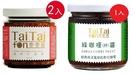 【泰泰風】打拋醬2罐、綠咖哩拌醬1罐(3入組合)