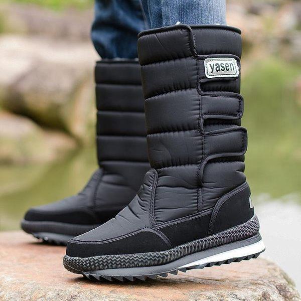 冬季男士加絨雪地靴防水防滑棉鞋男式短靴高幫戶外男靴子中筒男鞋  LN1030  【極致男人】
