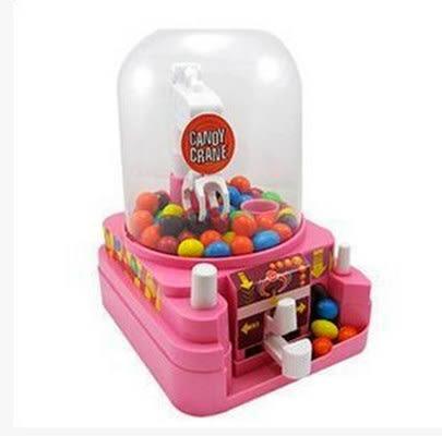 迷你夾糖果機迷你抓糖果機夾公仔機扭蛋機玩具抓娃娃機帶音樂 雙11鉅惠