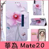 【萌萌噠】華為 Mate20X Mate20 pro 新款大蓋頭系列 可愛動物大象熊貓彩繪側翻皮套 磁扣插卡支架