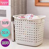 臟衣籃塑料洗衣籃手提收納筐衣簍
