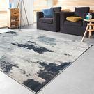 范登伯格 復古刷色渲染地毯 鐵藝 160x230cm