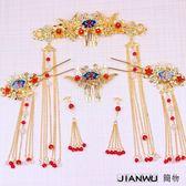 古裝頭飾發箍流蘇鳳冠結婚發飾品套裝