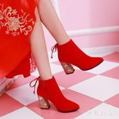 大碼婚靴 婚鞋女新款新娘結婚鞋子女紅色敬酒韓版短靴尖頭粗跟婚靴 qf18226【小美日記】