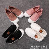 兒童帆布鞋男童鞋子女童布鞋板鞋寶寶小白鞋一腳蹬春秋款 科炫數位