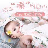muslin嬰兒紗布包巾夏季薄款新生兒竹棉浴巾裹布抱被寶寶包被蓋毯 卡布奇诺