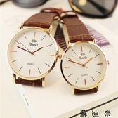 【全館8折】手錶-韓版時尚手錶男女情侶錶